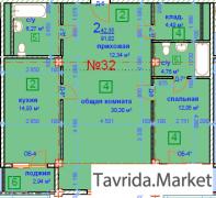 2х комнатная квартира 91 м2 в 300 м от городской набережной .Новострой