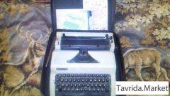 Пишущая печатная машинка