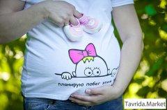 Курсы для беременных по подготовке к родам.