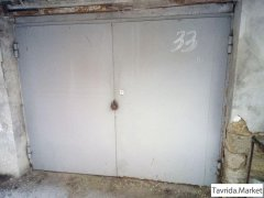 Продам каменный гараж (ул. Балаклавская 33)