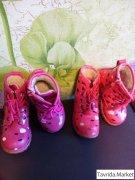 Ботинки детские зимние для двойни.