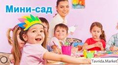 """Детский центр  """"Kids Club """" приглашает детей"""