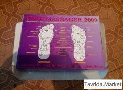 Footmassager 2009.