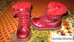Зимние тёплые ботиночки
