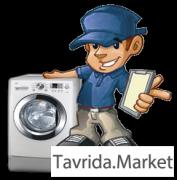Ремонт стиральных машин и другой техники Керчь