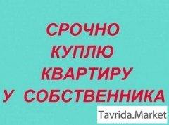 Куплю 2х комн. кв. район КУОР