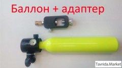 Аппарат Scorkl Puffer Smaco Водолазная cистема