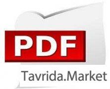 Решение PDF проблем. Работа с PDF файлами.
