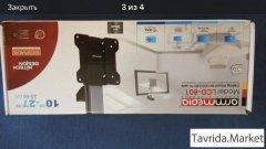 Потолочное крепление для LCD/LED телевизоров