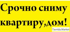 Сниму Дом в Г.Керчи