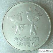 25 рублей 2014 Олимпиада Сочи 4 монеты разные