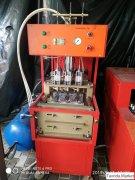 Бизнес по розливу воды в бутыли ПЭТ