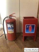 Огнетушитель порошковый ОП 5(3)+ подставка