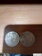 Монета 2 рубля, Керч