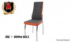 Хромированные стулья по доступным ценам в Крыму.