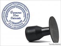 Круглая печать на пластиковой оснастке D 38 или 40 мм