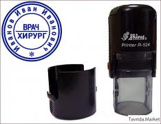 Круглая печать на автомате D 22 мм