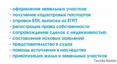 Снимаем аресты Украинских Банков в Крыму!
