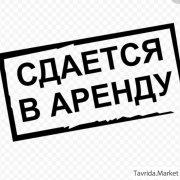 Аренда ул. Юных Ленинцев