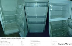 """холодильник """"Haier"""" HRF - 350U"""
