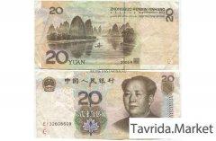 Банкнота Китая 20 юаней