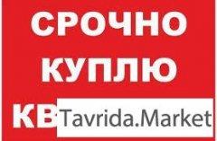 КУПЛЮ  КВАРТИРУ В КЕРЧИ