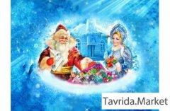 Дед Мороз и снегурочка к Вам Домой
