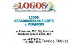 Образовательный центр «Логос»