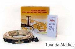 Система защиты труб от замерзания Heatline-антифриз