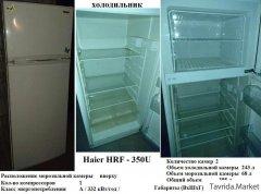Xолодильник HAIER