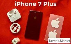 iPhone 7 / 7 Plus / 8 / 8 Plus / X / XS