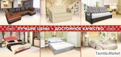 Производство мягкой мебели от Фабрики