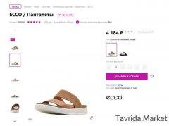 """""""Ecco"""" пантолеты новые, 39 размер"""