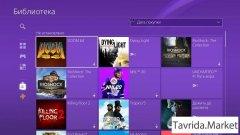 Sony PlayStation 4 Slim 1TB меганабор игр подписка
