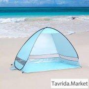 Палатка пляжная для защиты от солнца