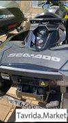 BRP RXP 260