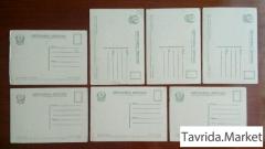 Видовые открытки Крыма 1953 г. СССР