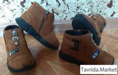 Ботинки для двойни, замшевые, 23 размер