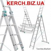 Прокат и продажа лестниц и стремянок