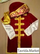 Карнавальный костюм царя
