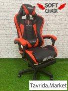 Кресла игровые