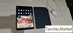 Apple iPad Pro - 10.5 64GB Wife + Smart Keyboard