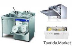 Подключение и ремонт посудомоечных машин
