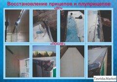 Ремонт фургонов и термобудок в Симферополе