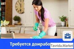 Услуги клининга (уборка квартир)