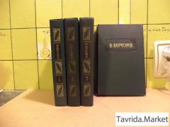 В. Вересаев 4 тома