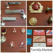 Лезвия, значки СССР