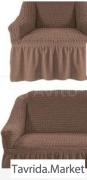 Накидка, плед на диван